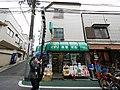 3 Chome Kitazawa, Setagaya-ku, Tōkyō-to 155-0031, Japan - panoramio (45).jpg