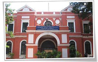 University Visvesvaraya College of Engineering - Main Block, UVCE Bangalore