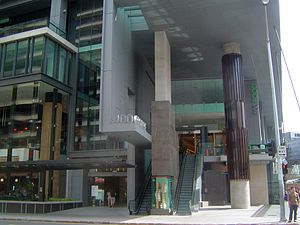 400 George Street - Main entrance, 2010