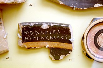 Ostracon - Ostrakon of Megacles, son of Hippocrates (inscription: ΜΕΓΑΚΛΕΣ ΗΙΠΠΟΚΡΑΤΟΣ), 487 BC. On display in the Ancient Agora Museum in Athens, housed in the Stoa of Attalus