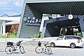 45-新城太魯閣車站 (29484665966).jpg