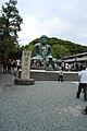 4 Chome Hase, Kamakura-shi, Kanagawa-ken 248-0016, Japan - panoramio.jpg