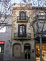 504 Casa Marcet, Rambla 101 (Sabadell).jpg