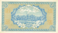 50 Coppers (Mei) - Market Stabilization Currency Bureau, Shantung branch (1915) 02.png