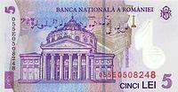 5 lei. Romania, 2005 b.jpg