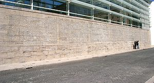 Museum of the Ara Pacis - The fascist-era copy of the Res Gestae Divi Augusti, placed on the back of the Museum