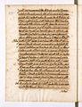 AGAD Itinerariusz legata papieskiego Henryka Gaetano spisany przez Giovanniego Paolo Mucante - 0124.JPG