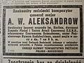 ALEKSANDROW Aleksander Wasilijewicz 1883-1946.JPG