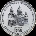 AM 1000 dram Ag 1998 Echmiadzin b.png