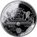 AM 100 dram Ag 2011 Football Platini a.PNG