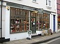 A 'Home Boutique' - geograph.org.uk - 1163079.jpg