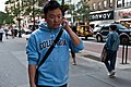 A Great Day in New York, New York (3605685774).jpg