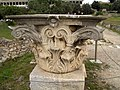 A corinthian capital in the Ancient Agora in Athens - 2.jpg