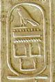 Abydos KL 05-06 n31.jpg