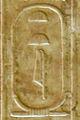 Abydos KL 06-01 n34.jpg