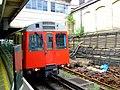 Acton Town tube station - geograph.org.uk - 2625536.jpg