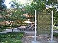 Ada Lois Sipuel Fisher Garden.jpg