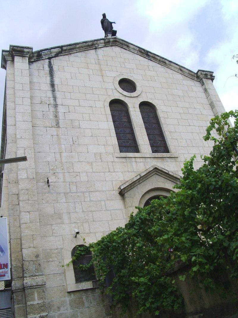 Adana Saint Paul Catholic Church.jpg