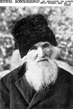 Agapius Honcharenko - Agapius Honcharenko in 1911