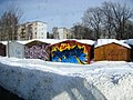 Agenskalns graffiti - panoramio.jpg