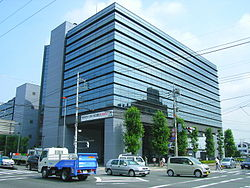 Ageo City Hall