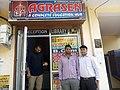 Agrasen library18.jpg