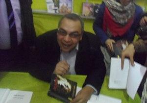 Ahmed Khaled Tawfik cover