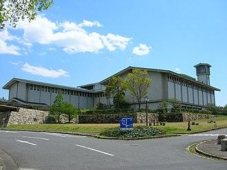 Seto, Aichi - Image: Aichi Prefectural Ceramic Museum 01