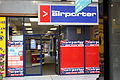 Airporter office, Derry, September 2010.JPG