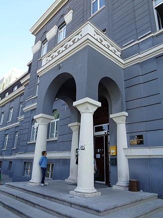 University of Rijeka - Academy of Applied Arts - entrance