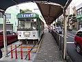 Akasako station - panoramio.jpg