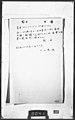 Akira Tokunaga, Jan 26, 1949 - NARA - 6997373 (page 212).jpg