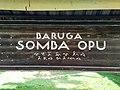 Aksara Lontara-15 Papan tanda Baruga Somba Opu.jpg