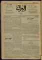 Al-Iraq, Number 225, February 24, 1921 WDL10321.pdf