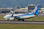 All Nippon Airways, B737-700, JA14AN (17165926680).jpg