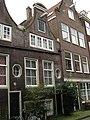 Amsterdam - Goudsbloemstraat 83.jpg