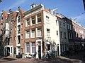 Amsterdam Brouwersgracht 264.JPG