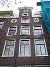 amsterdam lauriergracht 114 top