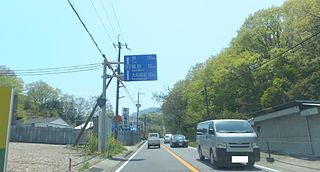 Japan National Route 165