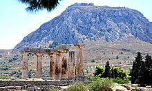 ancient corinth wikipedia