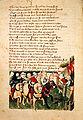 Ankunft von Gunther und seinen Gefaehrten in Island Hundeshagenscher Kodex.jpeg