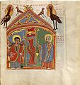 Annunciation to Zechariah British Library Add. MS 59874 Ethiopian Bible.jpg