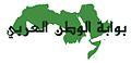 Arab league portal.jpg