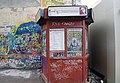 Arbat street - panoramio (12).jpg