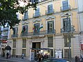Archivo Municipal Málaga.jpg