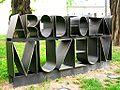 Arcidiecezni muzeum logo.JPG