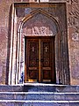 Areni Astvatsatsin church 02.jpg