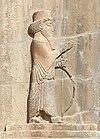 Artaxerxes III on his tomb relief