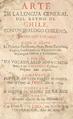 Arte de la lengua general del reyno de chile.png