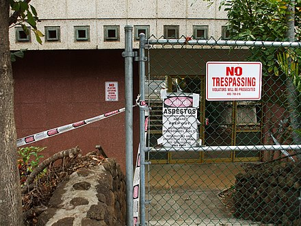 Wailuku, Hawaii post office sealed off for asbestos removal AsbestosContainment.JPG